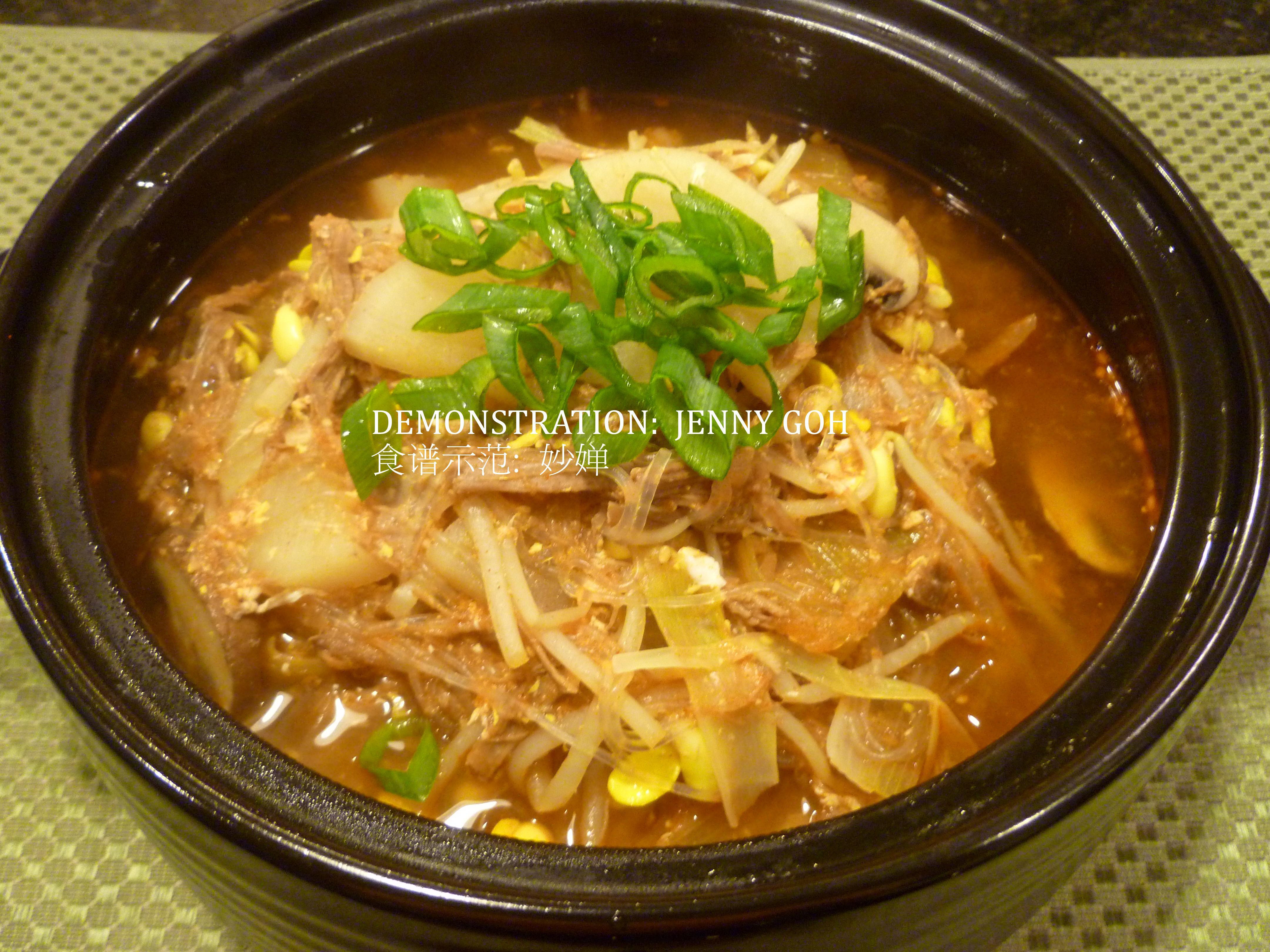 Beef Stew Ina Garten stews & soups   icookfirst